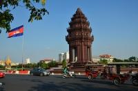 065Phnom Penh